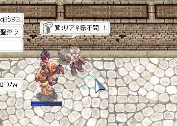 17_20091113081834.jpg