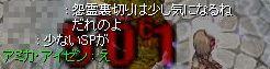 17_20100206125155.jpg