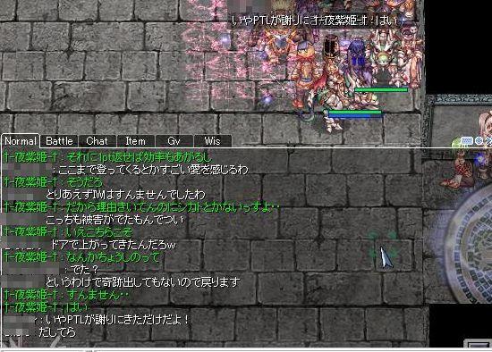 17_20110109080229.jpg