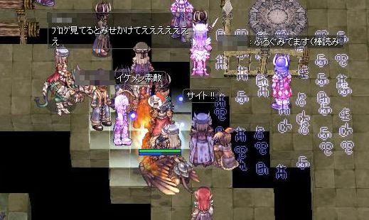 18_20110117022836.jpg