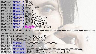 19_20100208000819.jpg