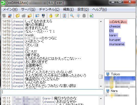 1_20091116071922.jpg