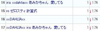 1_20091125180551.jpg