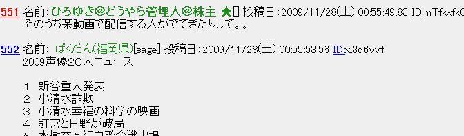 1_20091201173848.jpg