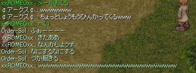 1_20091207052406.jpg
