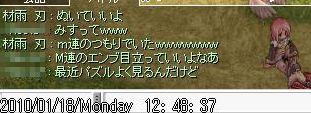 1_20100120143122.jpg
