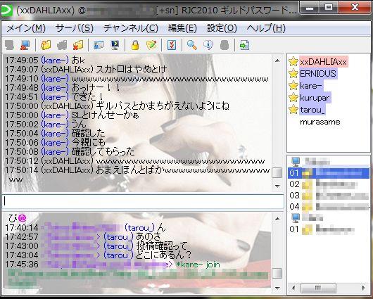 1_20100124025646.jpg