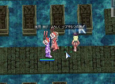 1_20100125071449.jpg