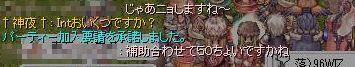 1_20100205081149.jpg