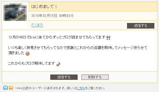 1_20100221231425.jpg