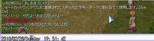 1_20100228230119.jpg
