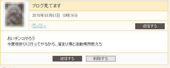 1_20100303035144.jpg