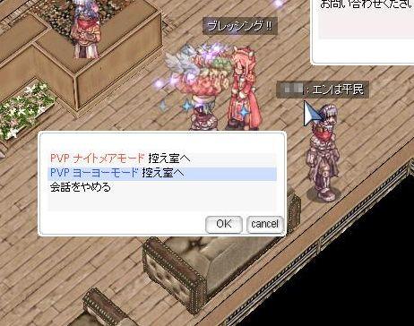 1_20100310113020.jpg