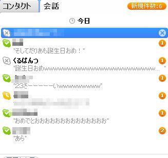 1_20101228083829.jpg