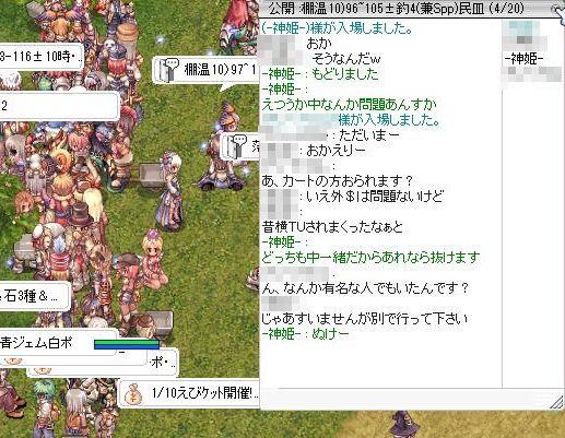 1_20110108111144.jpg