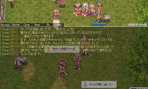 22_20110109080519.jpg