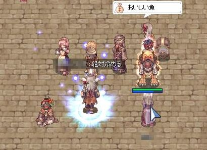 23_20091120094648.jpg