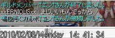 24_20100209120600.jpg