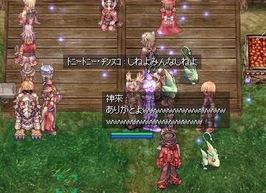 24_20100215180319.jpg