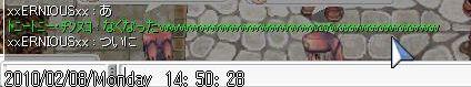 25_20100209122409.jpg