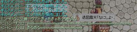 2_20091203084958.jpg