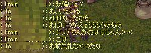 2_20091208045341.jpg