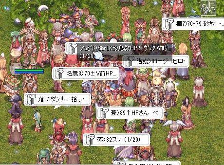 2_20100203170600.jpg