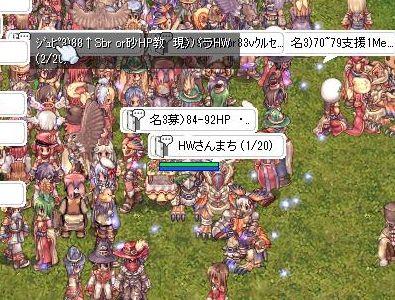 2_20100206123015.jpg