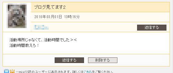 2_20100303035207.jpg