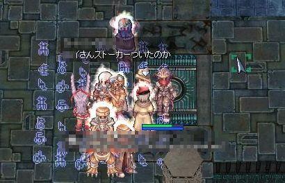 2_20100308010204.jpg