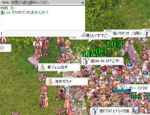 2_20100315010310.jpg