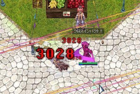 2_20101206065636.jpg