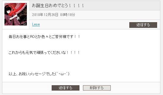 2_20101228083852.jpg