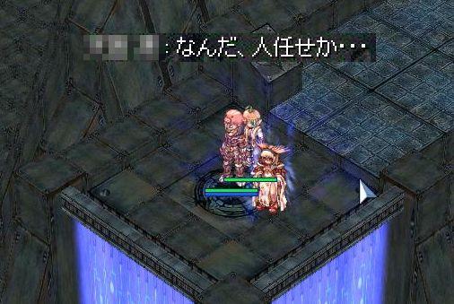 2_20110102104541.jpg