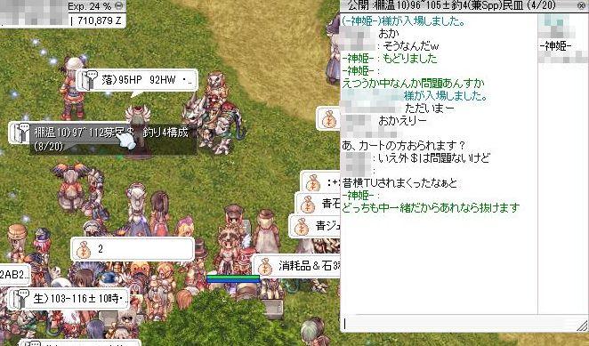 2_20110108112244.jpg
