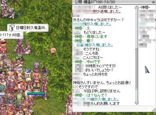 2_20110109082512.jpg