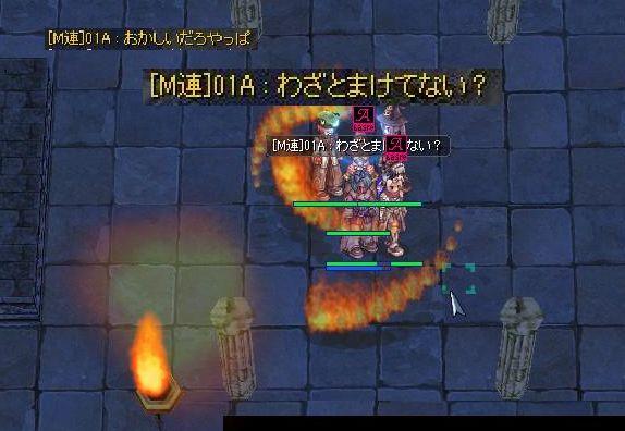 2_20110217224916.jpg