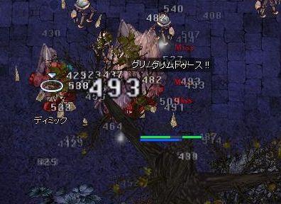 3_20100124025738.jpg