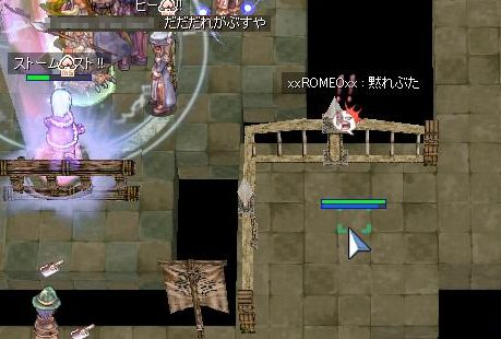 3_20100125071628.jpg