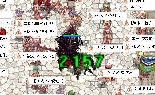 3_20100202121511.jpg