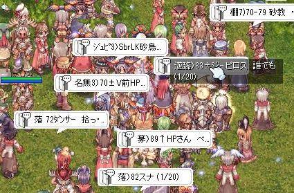 3_20100203170627.jpg