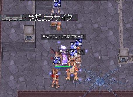 3_20100308004648.jpg