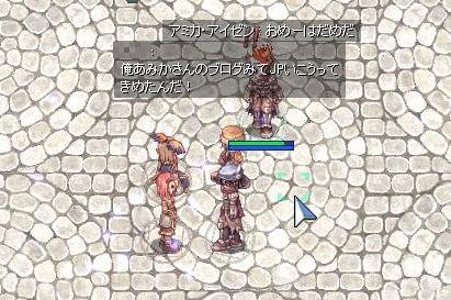 3_20100310113254.jpg