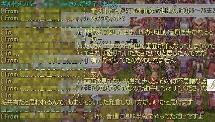 3_20100315010329.jpg