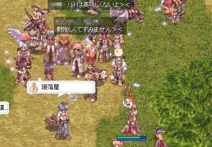 3_20100328235754.jpg