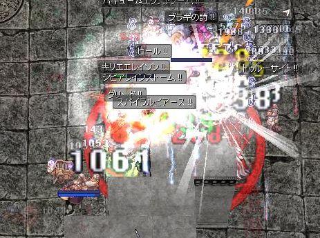 3_20101208073358.jpg