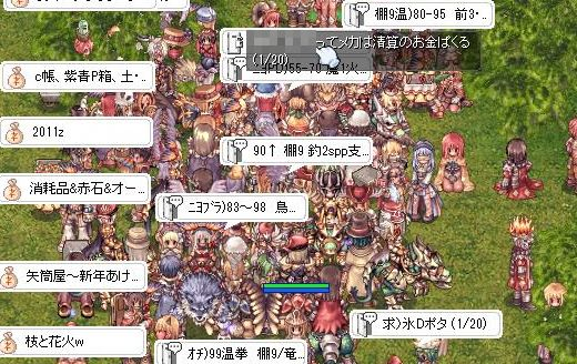 3_20110102104933.jpg