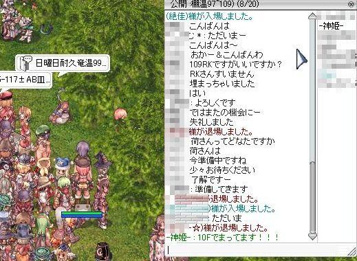 3_20110109082511.jpg