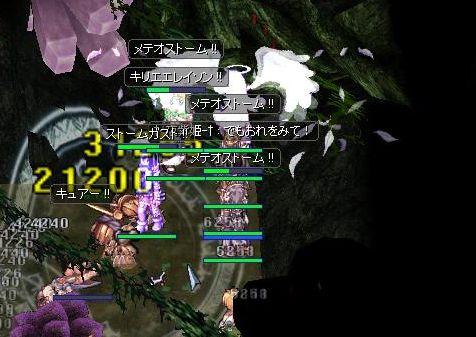 3_20110117021441.jpg