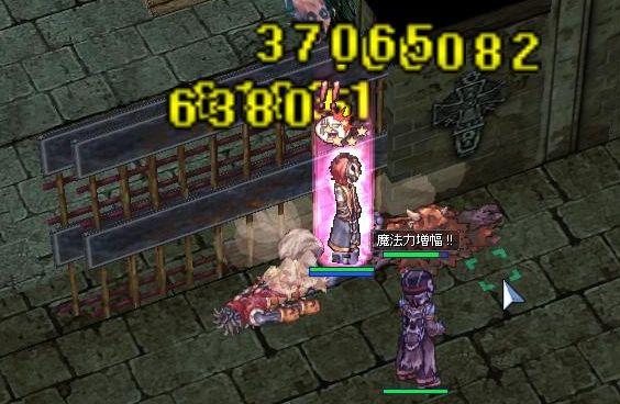 3_20110201052636.jpg